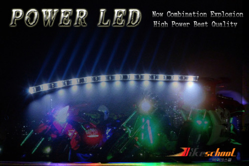 [J3004]-POWER LED 12발 3종 [12V,30cm]